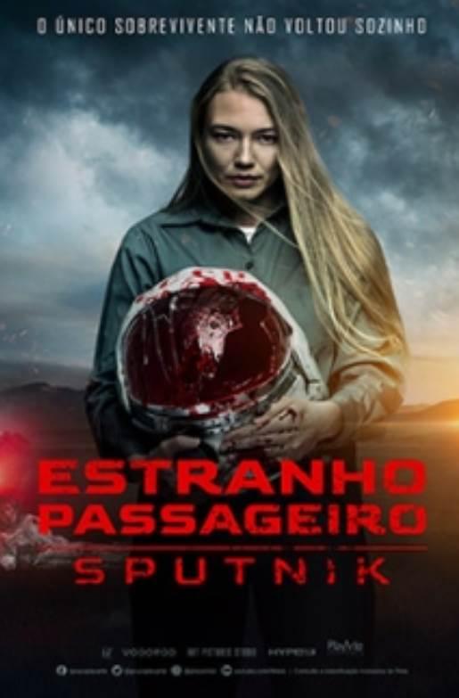 https://www.plazacasaforte.com.br/cinema/Estranho Passageiro - Sputinik