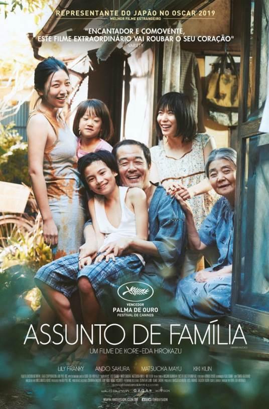 https://www.plazacasaforte.com.br/cinema/ASSUNTO DE FAMÍLIA